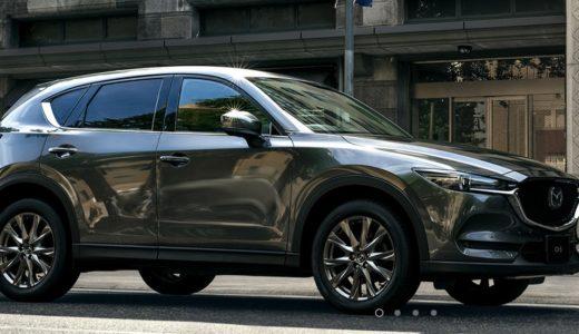 CX-5(マツダ)の自動車保険料を一覧で!型式・等級別の相場はココでチェック