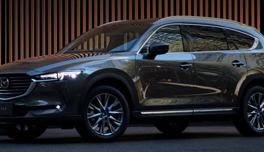 CX-8(マツダ)の自動車保険料を一覧で!型式ごとの概算を参考に見直そう!