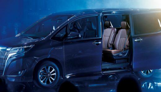 エスクァイア(トヨタ)の自動車保険を型式ごとに比較!どのぐらいでござるか?
