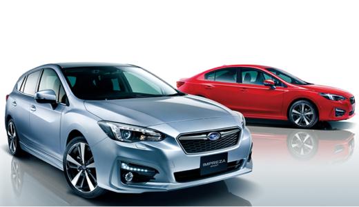インプレッサ スポーツ/ G4(スバル)の自動車保険(相場)を型式別に比較!何を重視する?