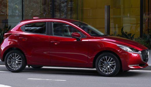 マツダ2(旧:デミオ)の自動車保険料はココをチェック!型式・等級別の比較表