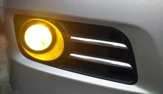 フォグランプを平常時・晴天時の夜間に点灯させているヤバい車には気をつけろ!